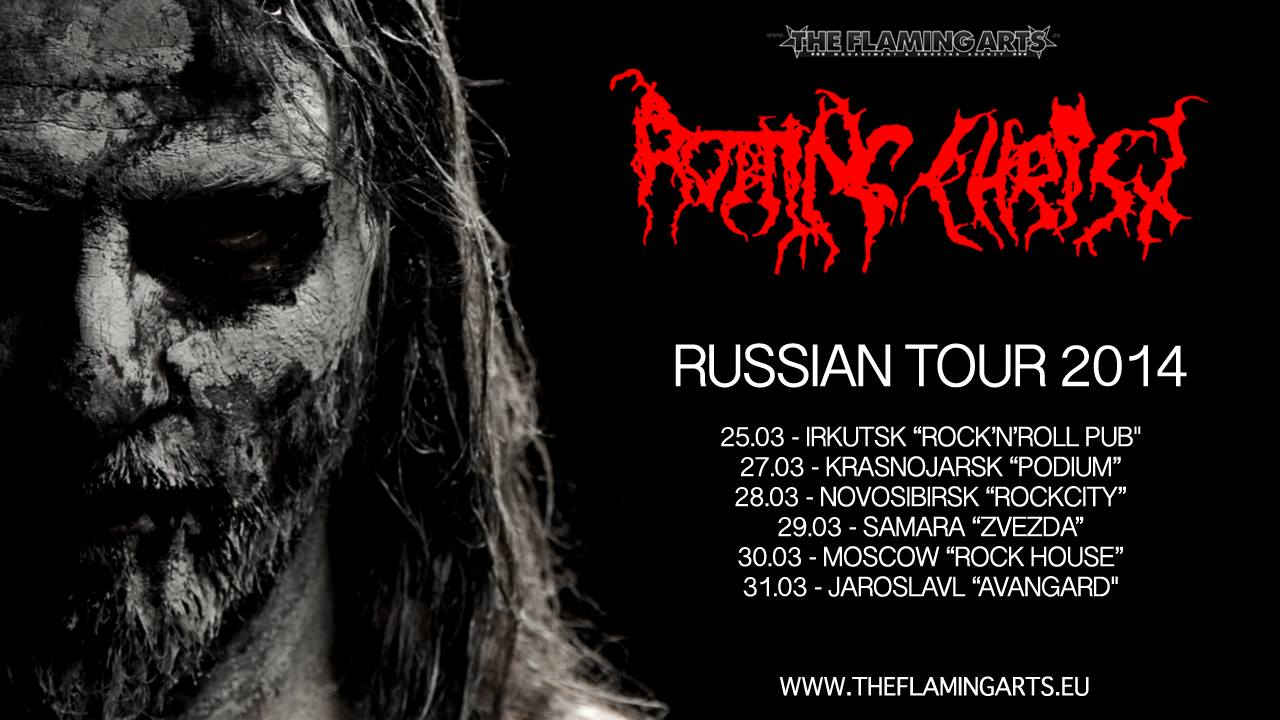 Rotting Christ Russia 2014