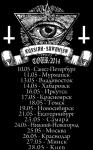 Behemoth Russian Tour 2014