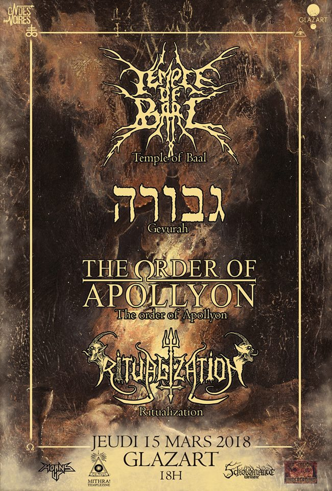 Temple Of Baal +Gevurah +The Order Of Apollyon