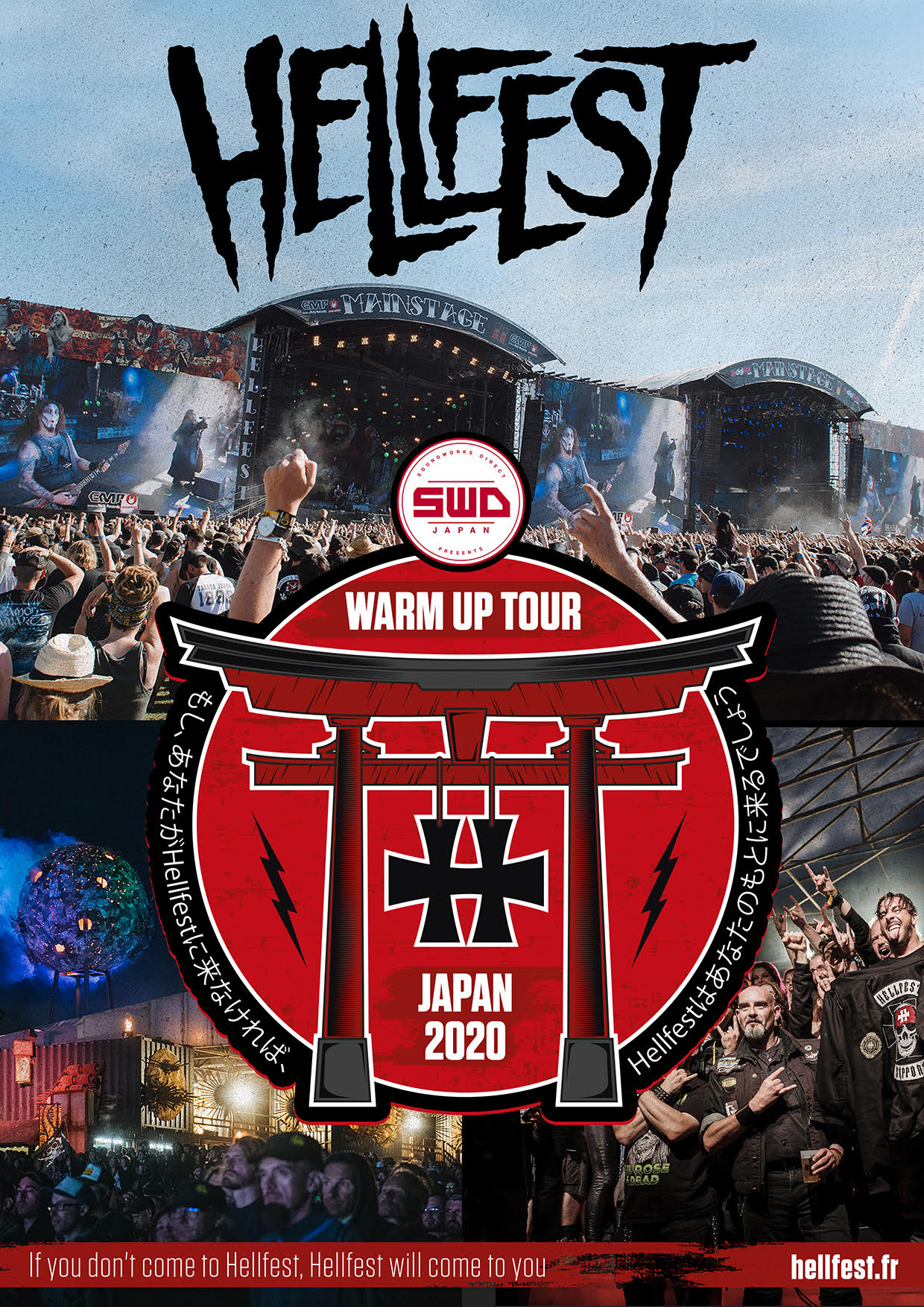 Hellfest - Warm Up Tour 2020 - xx/xx/2020 - TBA - Japan