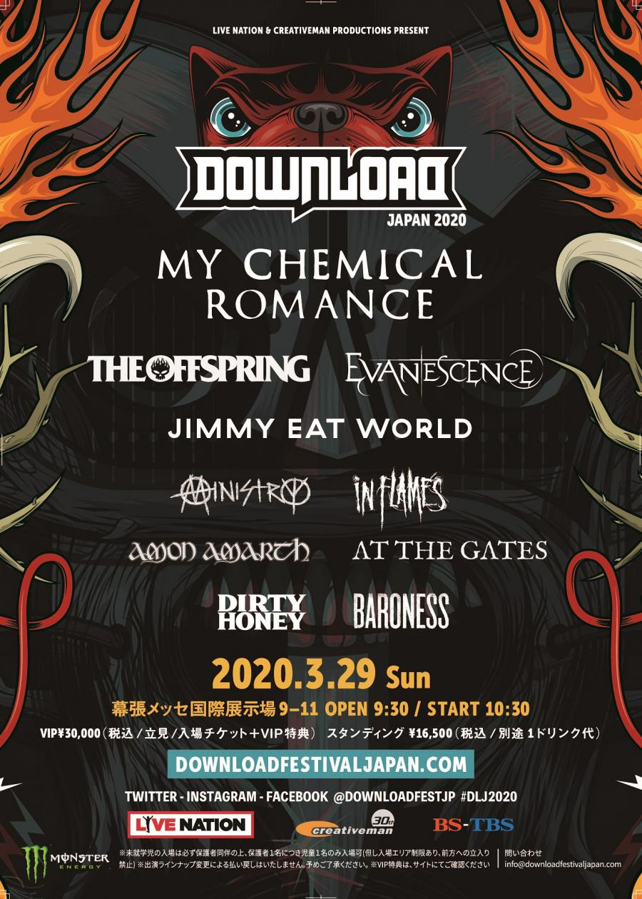 Download Festival Japan 2020 29 03 2020 Chiba Japan Concerts Metal Calendar